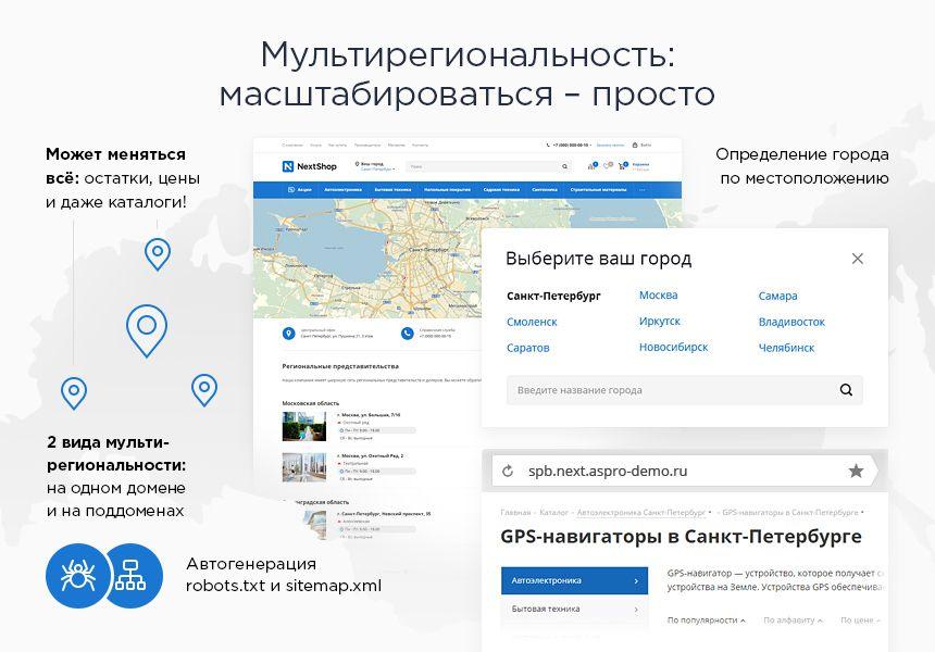 Сигареты некст купить интернет магазин sobranie сигареты купить украина